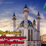 Ar Rayyan Regency 3